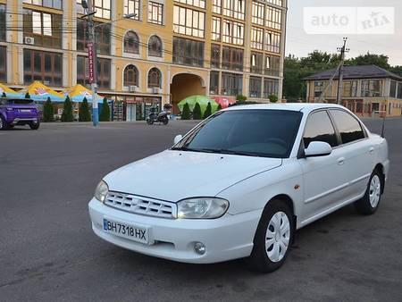Kia Sephia Ii d'occasion maroc